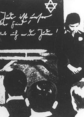 Holocaust Pictures Children